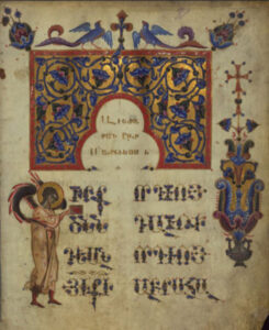 Decorated Initial with Symbol of Evangelist Matthew