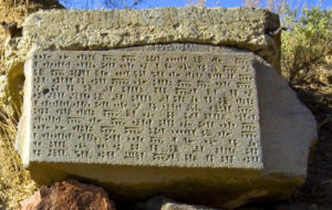 "Argishti Cuneiform Stone-Yerevan's ""Birth Certificate"""