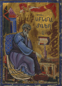 Evangelist Matthew Seated Dipping Pen in Inkwell