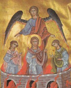 Fiery Furnace, Mashtots, 1266