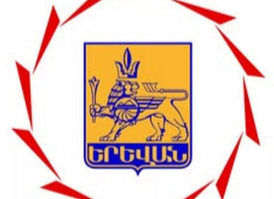 Flag of Yerevan