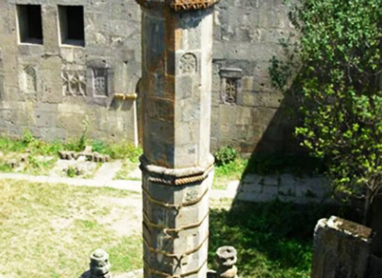 Gavazan,Tatev Monastery, 8th century