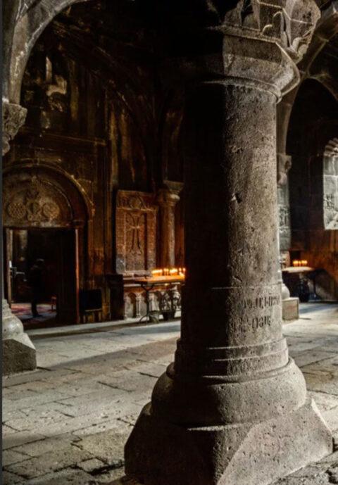 Gavit of Geghard Monastery