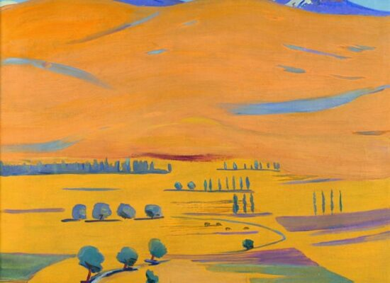 Geghama Mountains, 1926