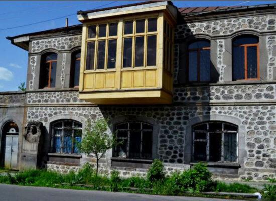 House in Goris
