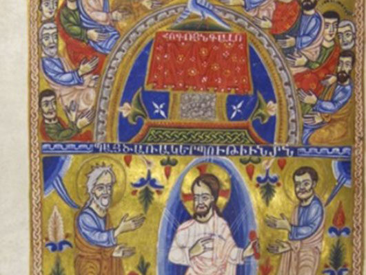 Gospel, 1336, Sargis Pitsak