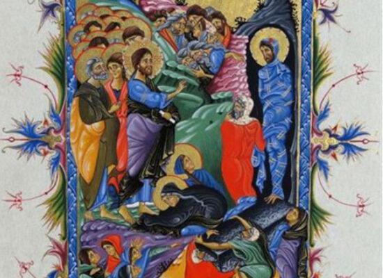 Gospel, Malatia, 1268