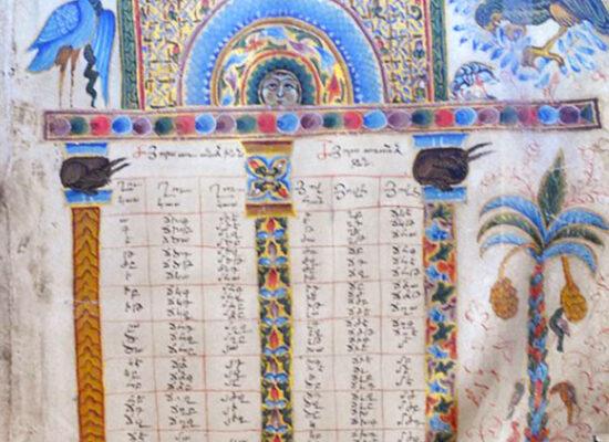 Gospel, Syunik, 1323, Tooros Taronatsi