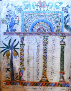 Gospel, Syunik, 1323, Toros Taronatsi