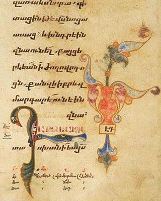 Armenian Gospel,13th-century