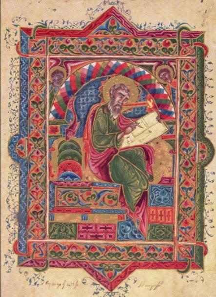 Gospel of Matthew,1610