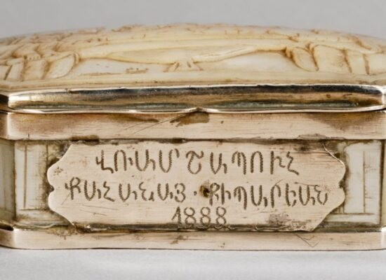 Host Box, Carved mother-of-pearl mounted on silver, 1888