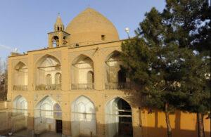 Holy Bethlehem Church of New Julfa