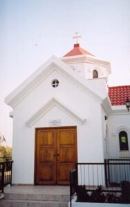 Holy Saviour Chapel, Nicosia