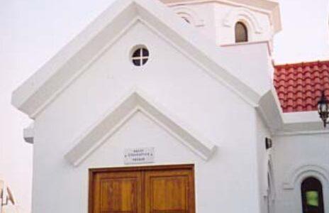 Holy Saviour Chapel, Nicosia