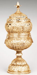 Incense Burner, 18th century, Embossed and Chiseled silver, In memory of Kirakos, at the Church of the Holy Cross in Sebasti, Sivas