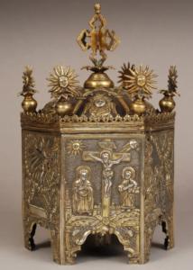 Incense Container, 1787, Kesaria – Armenia