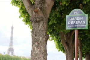 Jardin D'erevan,19X Cours la Reine, 75008 Paris, France
