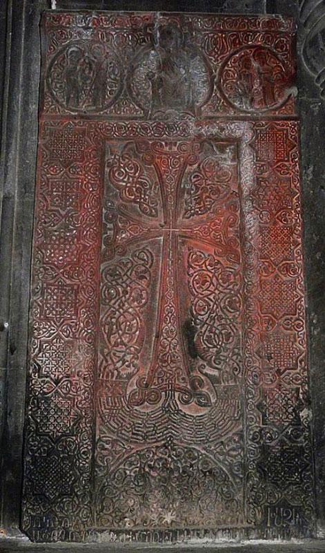 Khachkar by Timot and Mkhitar,1213, Gavit, Geghard, Armenia