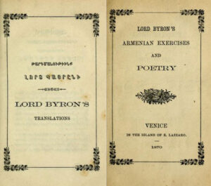 Lord Byron's Armenian Exercises and Poetry,1870