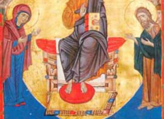 Malatia Gospel, 1268