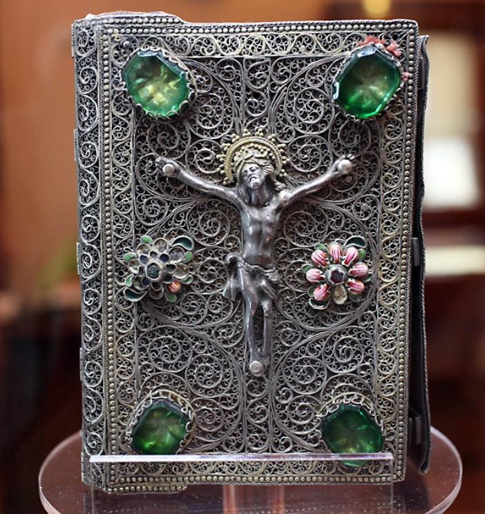 Armenian Gospel, Matenadaran