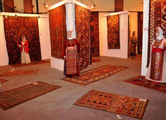Megeryan Carpet