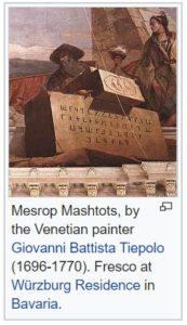 Mesrop Mashtots by Venetian painter Giovanni Battista Tiepolo,1696 - 1770, Fresco in Würzburg Residence, Bavaria.