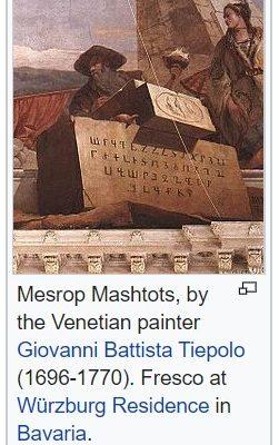 Mesrop Mashtots,Venetian painter Giovanni Fresco, Würzburg Residence in Bavaria.