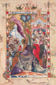 Miniature, 1336, Sargis Pitsak
