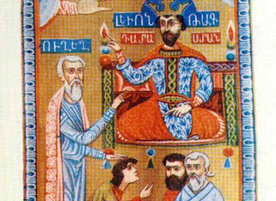 Miniatures, 1336, Sargis Pitsak