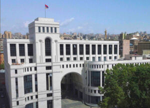 Ministry of Foreign Affairs of Armenia, 3 V. Sargsyan St.