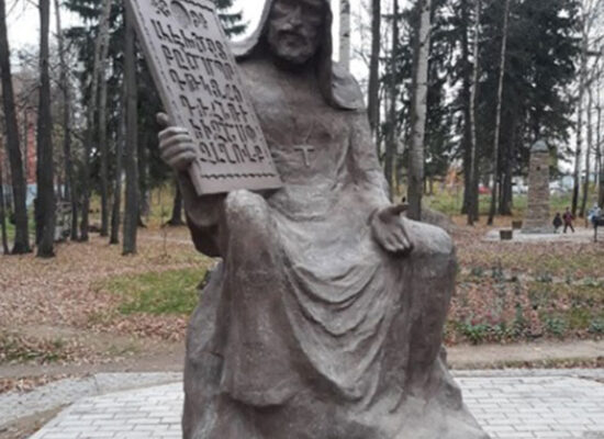 Monument to the creator of the Armenian Alphabet, Izhevsk, Russia