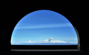 Mount Ararat, Arch of Charents, Kotayk province