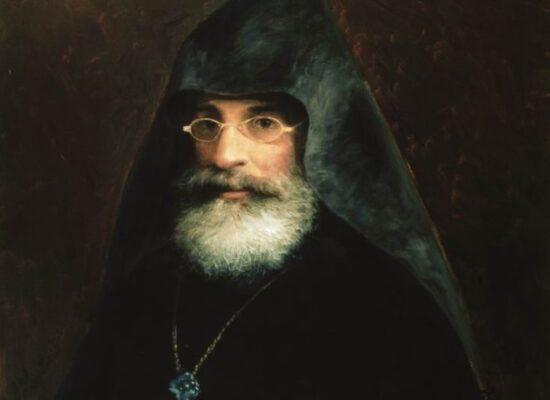 Portrait of Gabriel Ayvazyan, 1883, Armenian Archbishop, Scientist, Historian, Brother of Ivan Aivazovsky
