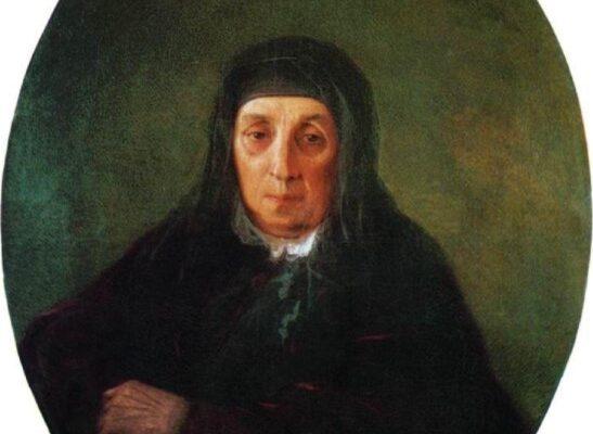 Portrait of the Artist's Grandmother Ashkhen, 1858