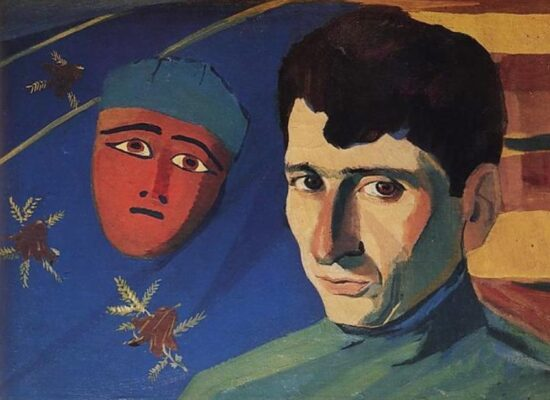 Portrait of the Poet Yeghishe Charents,1923.