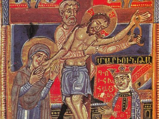 Quee Mariun Gospel, Sargis Pitsak,1346