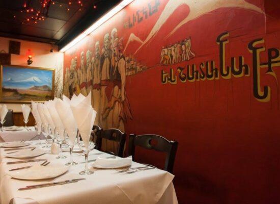 Restaurant Armenia Manchester, UK