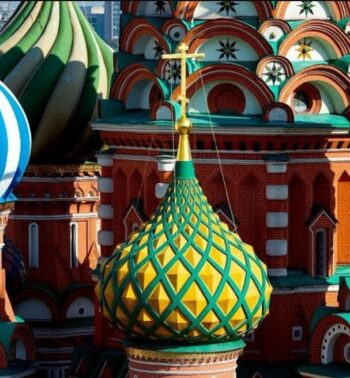 ST. GREGORY OF ARMENIA, ST. BASIL'S CATHEDRAL, MOSCOW, RED SQUARE