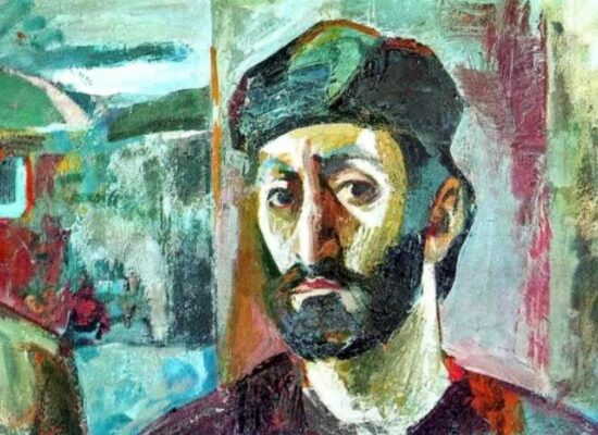 Self Portrait, Minas