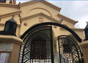 Beirut Saint Hagop Church Jehtawi