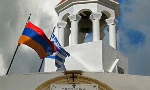 St. Garabed, Armenian church, Crete