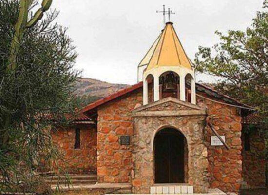 St. Harutyun Holy Resurrection) Church, 1985, Swaziland.