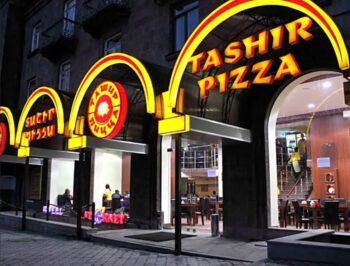 Tashir Pizza, Gyumri