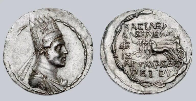 Tetradrachm of Kingdom of Armenia with bust of Artavasdes II, Late Hellenistic Period, 39–38 B.C. Museum of Fine Arts, Boston.