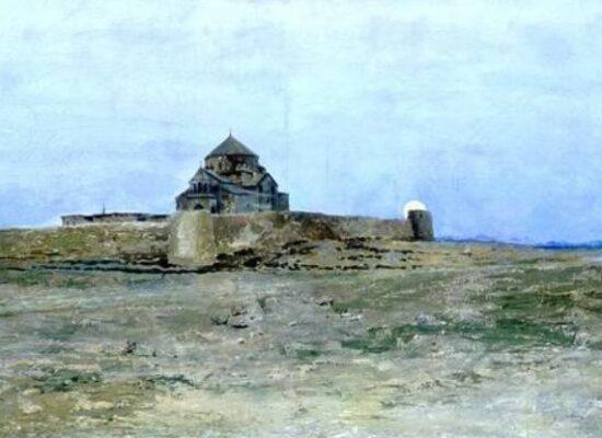 The Church of St. Hripsime near Etchmiadzin, 1897
