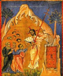 The Incredulity of St. Thomas, Malatia Gospel, 1268
