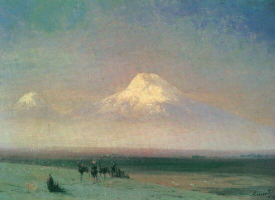 Valley of Mount Ararat, 1882
