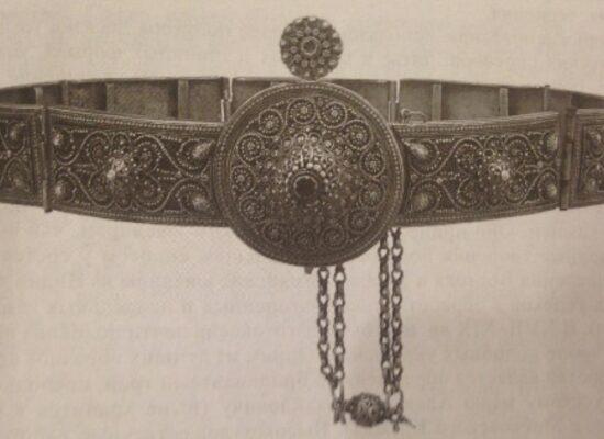 Women Belt, silver. Nakhichevan, 1860